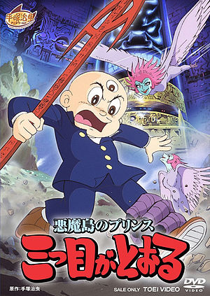 Akuma Tou No Prince Mitsume Ga Tooru