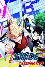 Prince Of Stride: Alternative: Season 1