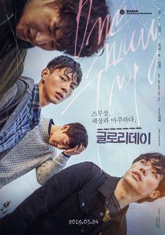 Memory (korean Drama)