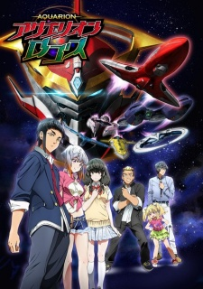 Aquarion Logos (dub)