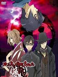 Tokyo Majin Gakuen Kenpucho: Tou Dai Ni Maku (dub)