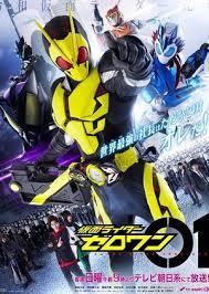 Kamen Rider Zero-one