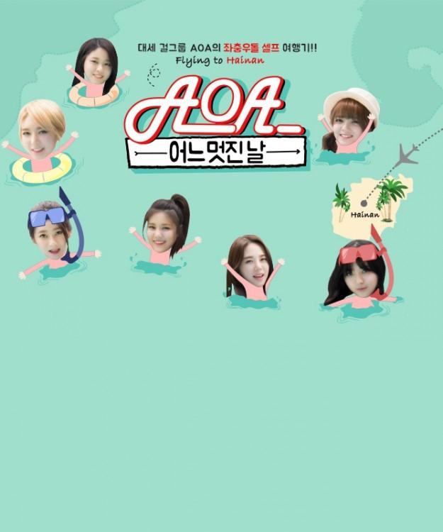 Aoa One Fine Day