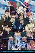 Blue Exorcist: Season 1