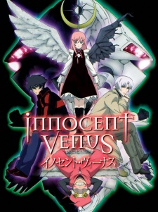 Innocent Venus (dub)