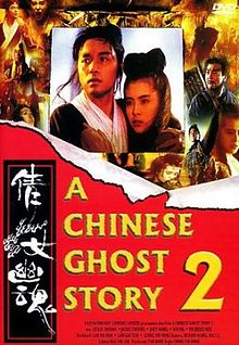 A Chinese Ghost Story I & Ii