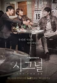Signal (korean Drama)