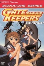Gate Keepers: Season 1