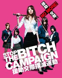 Stop The Bitch Campaign