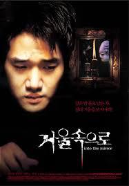 Into The Mirror 2003