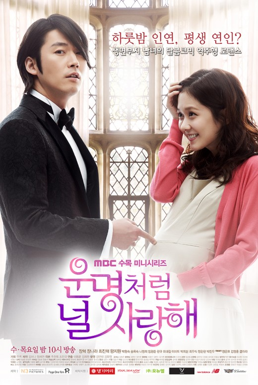 Fated To Love You (korean Drama)