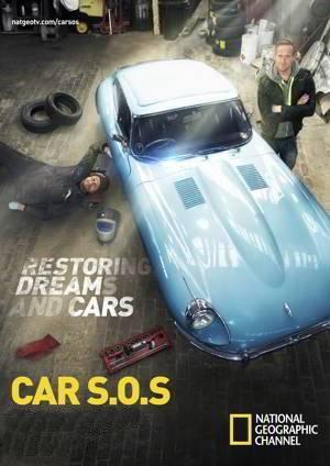 Car S.o.s.: Season 2