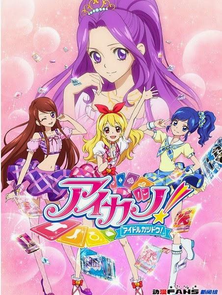 Aikatsu!: Season 2