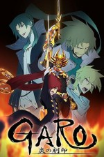 Garo: Honoo No Kokuin: Season 2