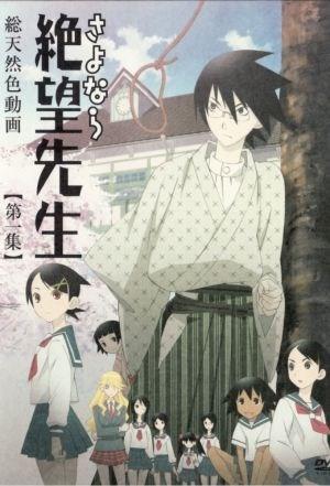 Sayonara Zetsubô Sensei: Season 2