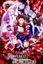 Re: Zero - Starting Life In Another World: Season 1
