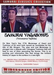 Samurai Vagabonds Aka Tonosama Yajikita
