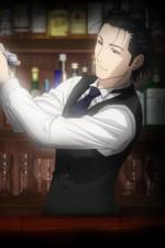 Bartender: Season 1