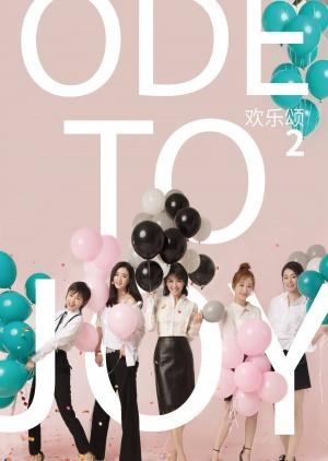 Ode To Joy: Season 2