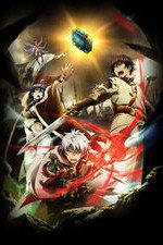 Chain Chronicle: The Light Of Haecceitas: Season 1
