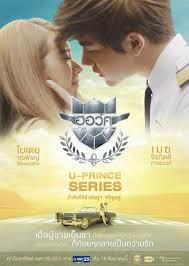 U-prince The Series: The Foxy Pilot