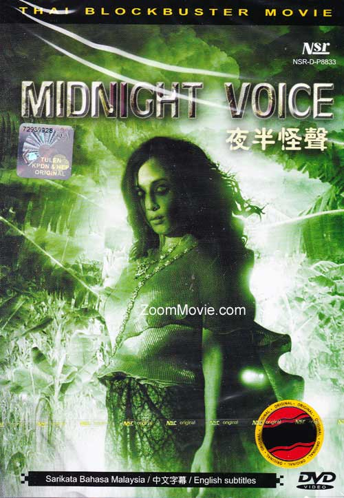 Midnight Voice