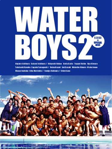 Water Boys S2