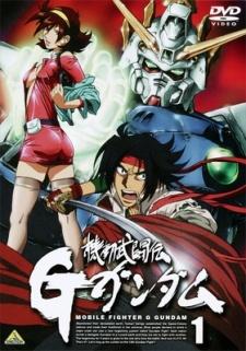 Kidou Butouden G Gundam: Season 1