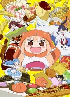 Himouto! Umaru-chan S
