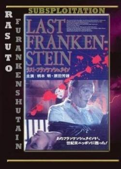 The Last Frankenstein