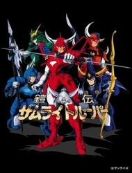 Ronin Warriors (dub)