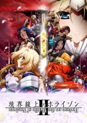 Kyoukaisenjou No Horizon 2 (sub)