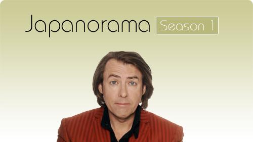 Japanorama: Season 1