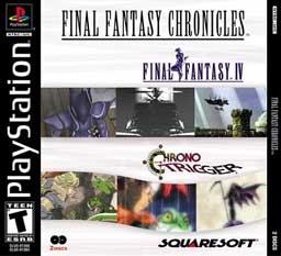 Final Fantasy Ov