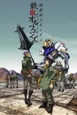 Mobile Suit Gundam: Tekketsu No Orphans: Season 1