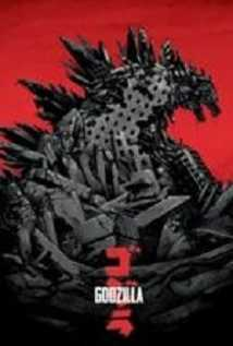 Godzilla Sky Movies Special
