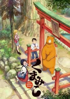 Kuma Miko - Girl Meets Bear