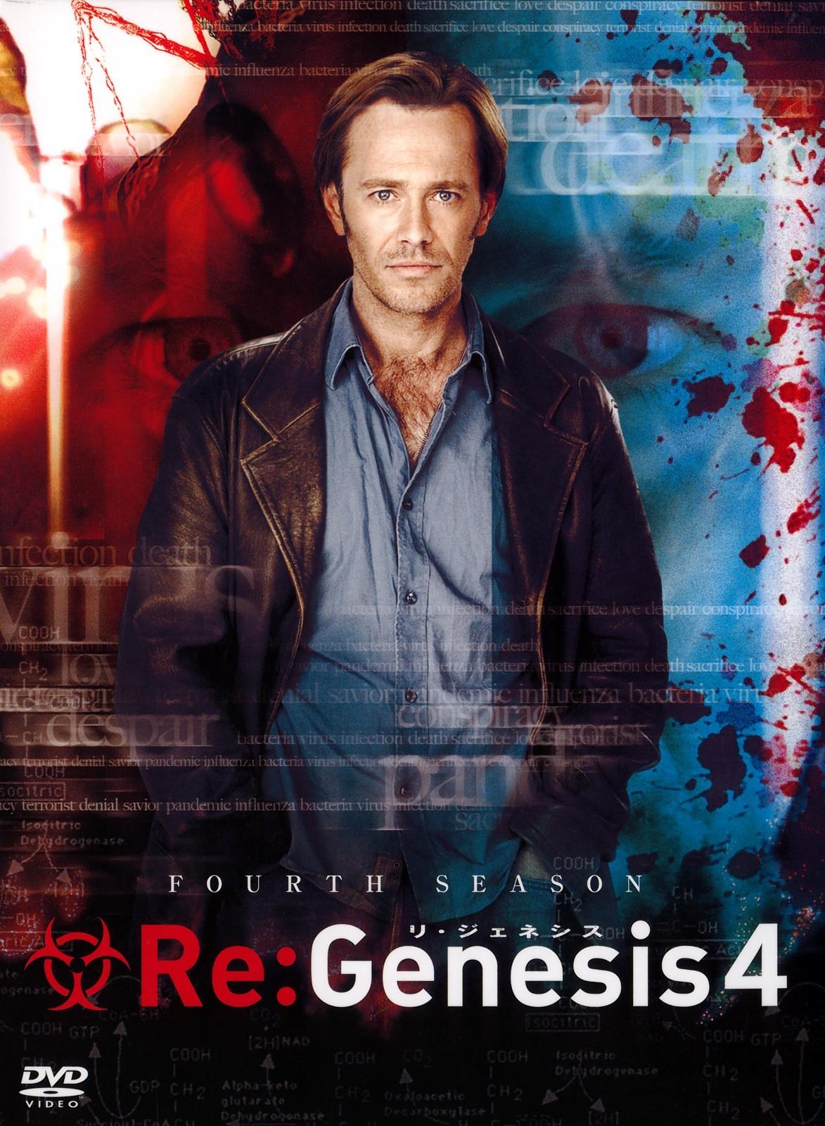 Regenesis: Season 4