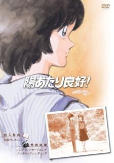 Sunny Ryoko: Season 1