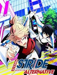 Prince Of Stride: Alternative (dub)