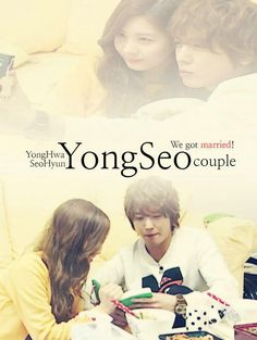 Wgm Yongseo Couple