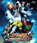Kamen Rider Fourze Bd