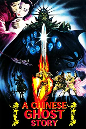 A Chinese Ghost Story 1987