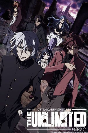 Psychic Squad: Season 1
