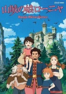 Sanzoku No Musume Ronja (dub)