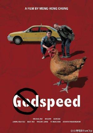 Godspeed 2016