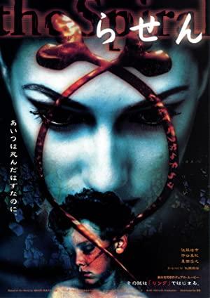Spiral (1998)