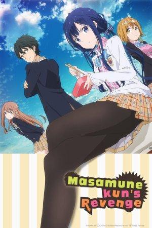 Masamune-kun No Revenge (dub)
