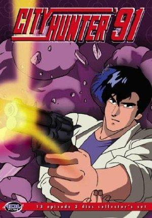 City Hunter: Season 4