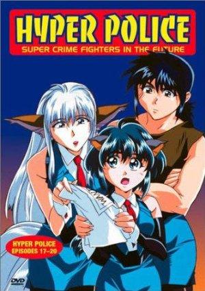 Hyper Police (dub)